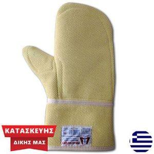 Γάντια πυρίμαχα χούφτας ενισχυμένα