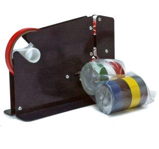Σακουλοσυσκευαστης - σύστημα συσκευασίας σακούλας