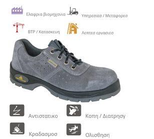 f7121e3112 Μπότες ασφαλείας αδιάβροχες Delta plus S3 SRC - PoliSafety