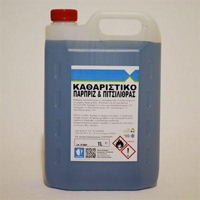 Καθαριστικό αντιψυκτικό υγρό για παρμπρίζ