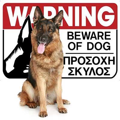 Ad-σήμανση-σκύλων