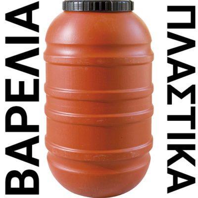 barrels-ad