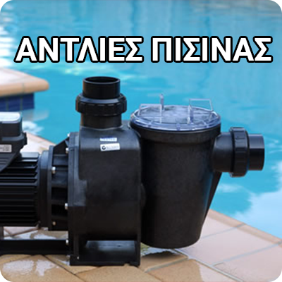 pool-pumps-ad