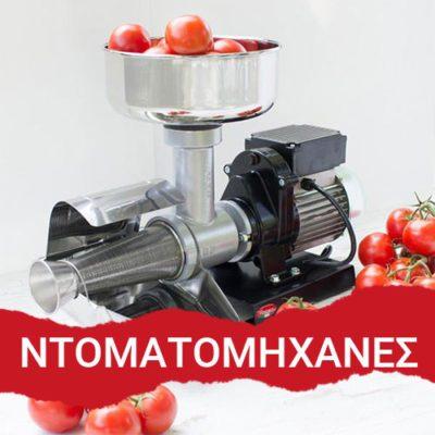 Φτιάξτε έυκολα σάλτσα ντομάτας