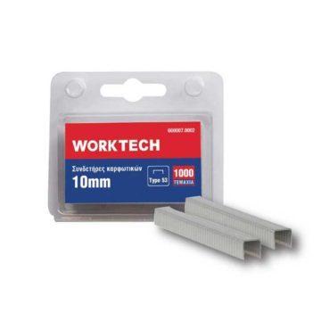 Συνδετήρες καρφωτικών 8-12 mm 1000 τεμαχίων WorkPro