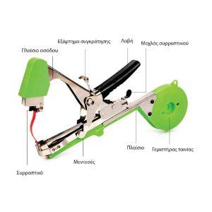 Δετικό αμπελιών GRASHER TapeTool