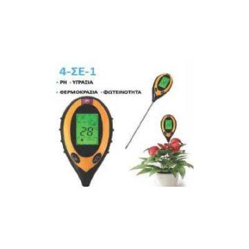 Ηλεκτρονικός μετρητής υγρασίας και PH 4 σε 1