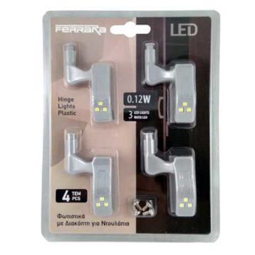 Φωτιστικό για ντουλάπια κουζίνας LED FERRARA
