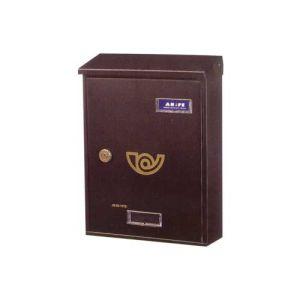 Γραμματοκιβώτια μεταλλικά ΙΣΠΑΝΙΑΣ ARFE με κλειδαριά