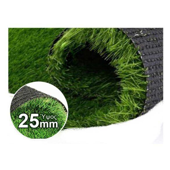 Χλοοτάπητας πλαστικός πράσινος σε ρολό 25mm