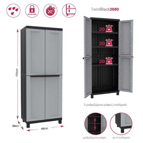 Δίφυλλη ντουλάπα με ράφια πλαστική Twist Black ΙΤΑΛΙΑΣ