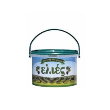 Δοχεία πλαστικά για ελιές με χερούλι 5.1 L